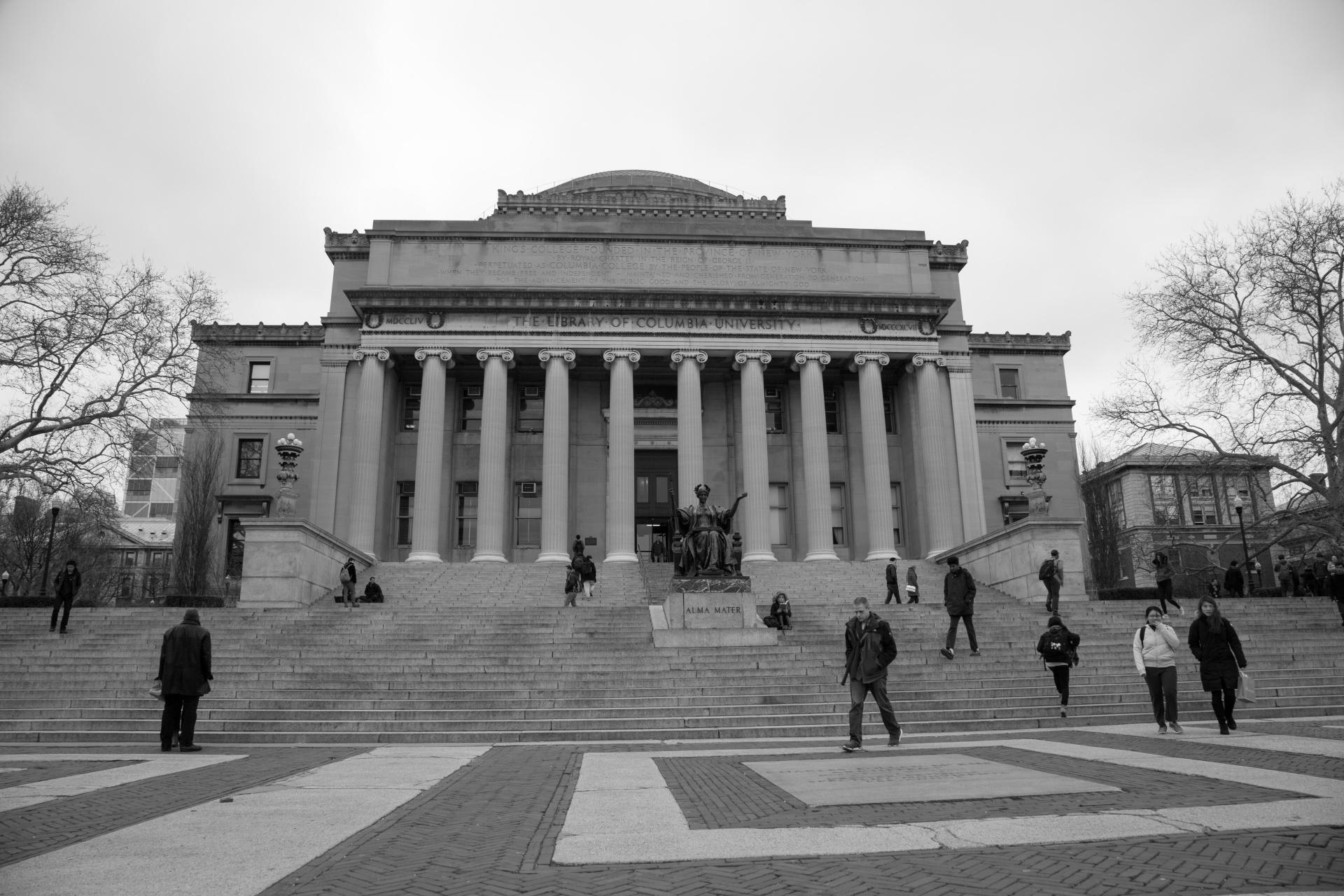 Columbia University Free Stock Photo Public Domain Pictures