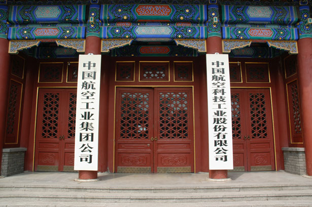 Chinese Doorway Free Stock Photo Public Domain Pictures