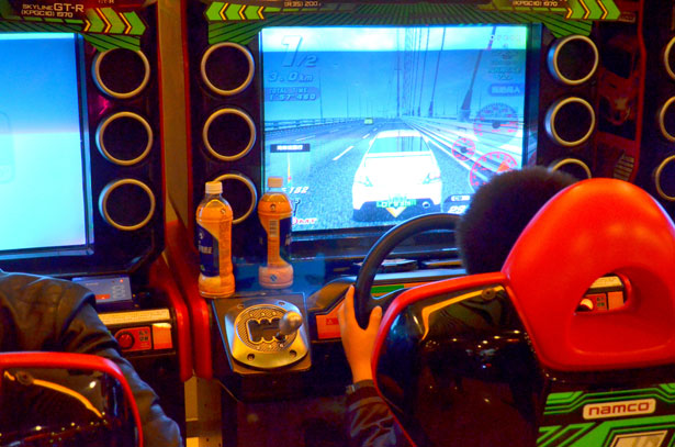 Video Games, Arcade, Video Games Day