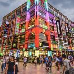 Las cinco empresas chinas del mundo de la tecnología que debe conocer