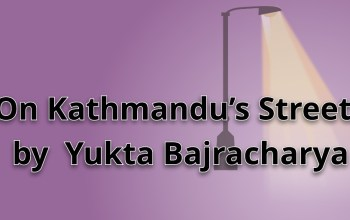 Yukta Bajracharya