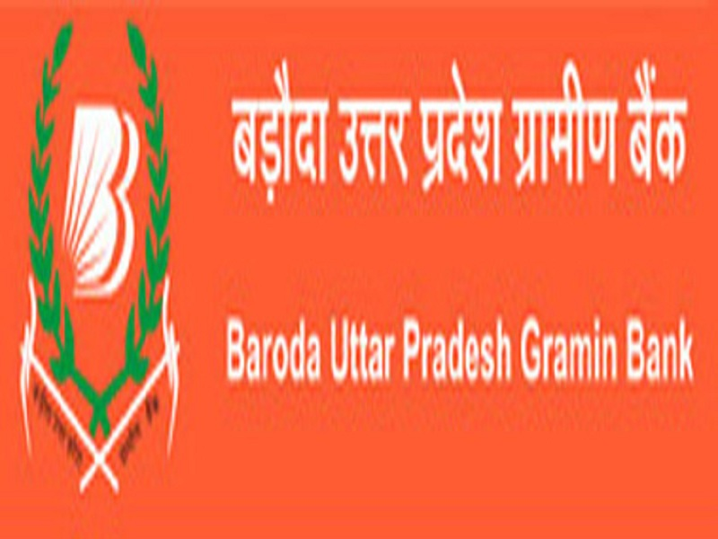 Baroda UP Gramin Bank Results 20 Baroda UP Gramin Bank