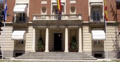 Imagen de la fachada exterior del Palacio de la Moncloa. Foto: EFE/ Pilar Mata.