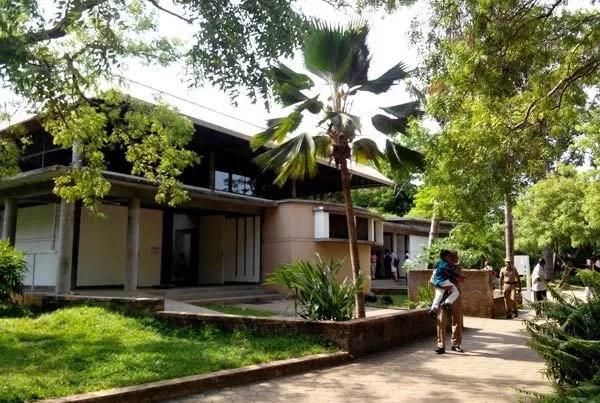 Centro de Visitantes (Auroville)