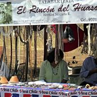 El Rincon del Huaso - Talabartería