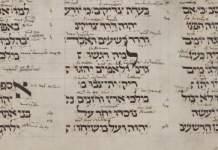 Drei Spalten alter Schrift mit Randglossen