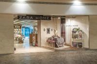 offerte di lavoro Zara Home a Bari