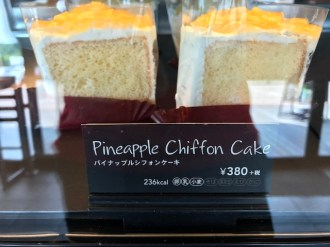 starbucks-pineapple-chiffon