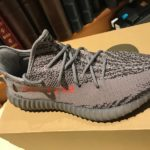 footlocker-yeezy