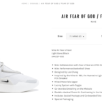 Air-FOG1-already-sold-out