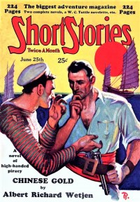 SHORT STORIES COVER - FREE READ