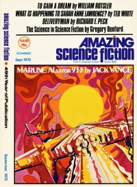 AMAZING SCIENCE FICTION - September 1975