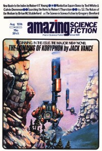 AMAZING SCIENCE FICTION - August 1974