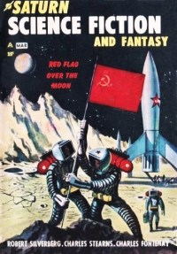 SATURN SCIENCE FICTION AND FANTASY - March 1958 COVER