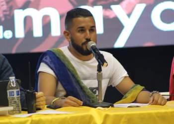 Con fecha la próxima asamblea general de UPR – Río Piedras