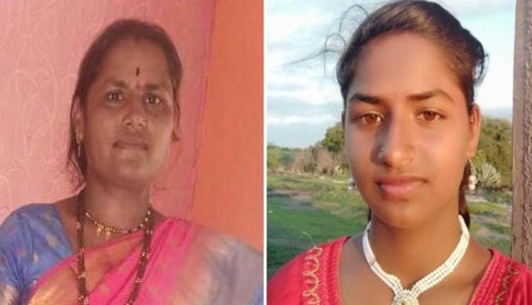 Baramati | Mother-daughter death by drowning in deep water of the field; A daughter survived, the incident of Anjan village of Baramati