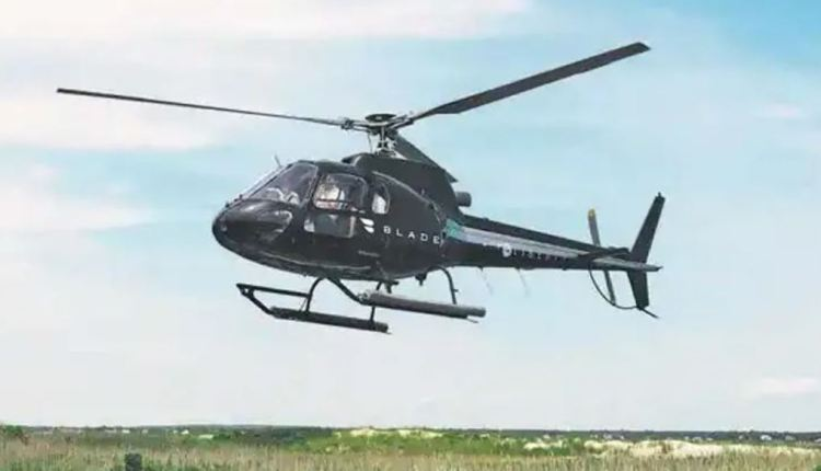 blade-india-helicopter-service-started-from-pune-to-mumbai