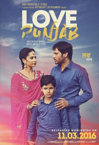 Poster Of Love Punjab 2016 Full Movie Download 300MB In Hindi English Dual Audio 720P Compressed Small Size Pc Movie at movies365.in