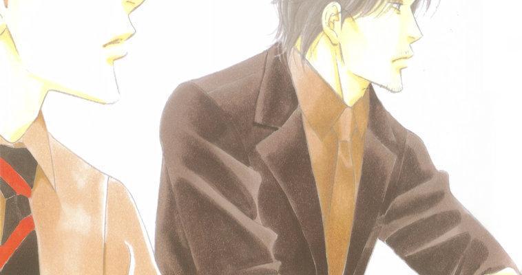Spotlight: Yoshinaga Fumi