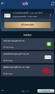 Screenshot_20180912-140854_LINE