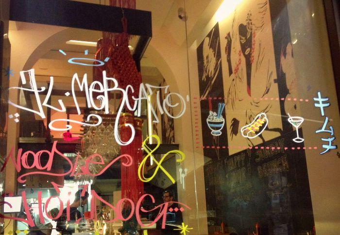 al_mercato_noodle_bar.jpg