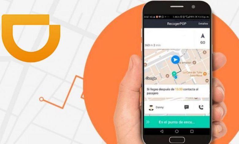 Photo of Competencia de Uber dará servicio en Puntarenas