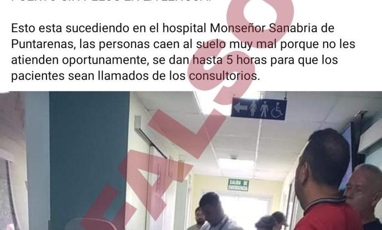 Photo of Autoridades del hospital Monseñor Sanabria rechazan categóricamente declaraciones publicadas en redes sociales