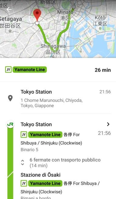 Percorso metro Tokyo, Google Maps