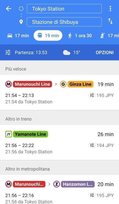 Metro Tokyo, Google Maps