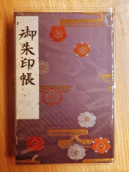 Goshuincho