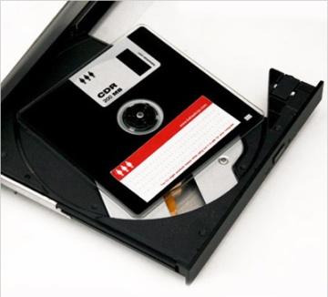 cd-diskette.jpg