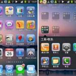 Espier Launcher: Tema de iPhone para Android