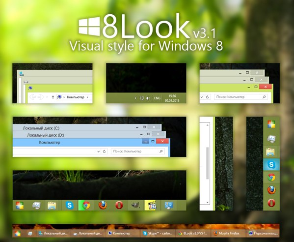 8look_v3_1_vs_for_windows_8