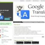 La aplicación de Google Translate ya puede usarse sin conexión