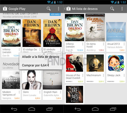 Google-Play-4-1-6