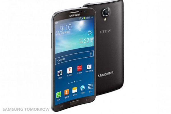 Anuncio del Samsung Galaxy Round