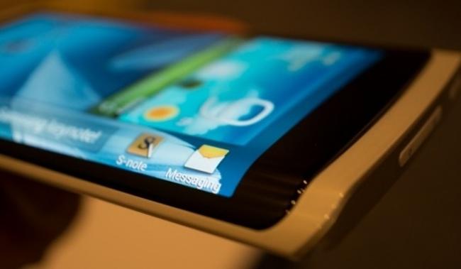¿Nuevo smartphone con pantalla convexa de Samsung?