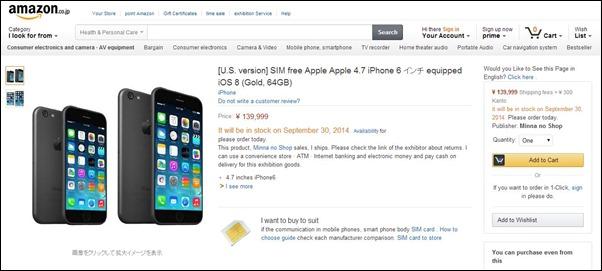 iPhone 6 en Amazon