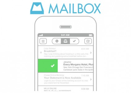 app mailbox