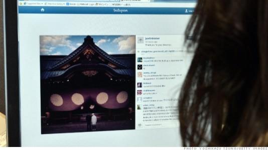 facebook falsos de policias