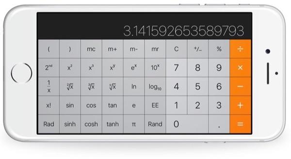 Calculadora del iPhone