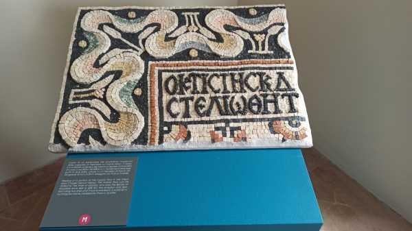 """La mostra """"Madaba: la città dei mosaici"""" visitabile ora anche online grazie a un tour virtuale immersivo progettato e realizzato dall'Università degli Studi di Perugia"""