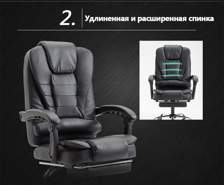 High Quality Leather Ergonomic Gaming Chair With USB 25