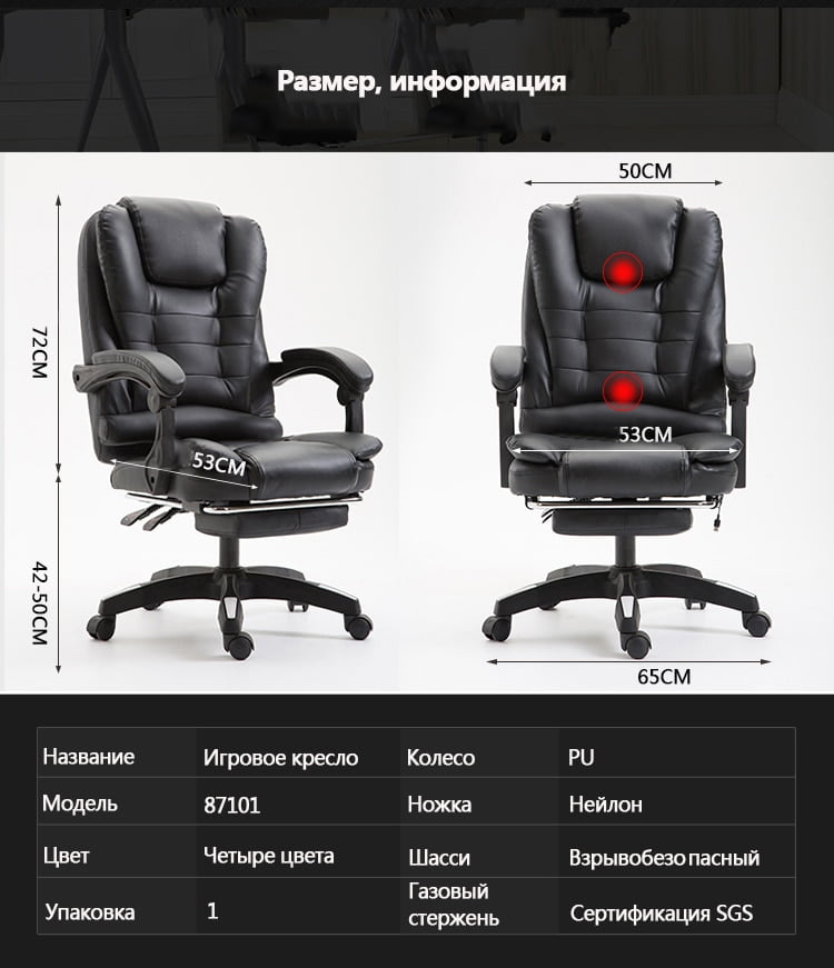 High Quality Leather Ergonomic Gaming Chair With USB 31