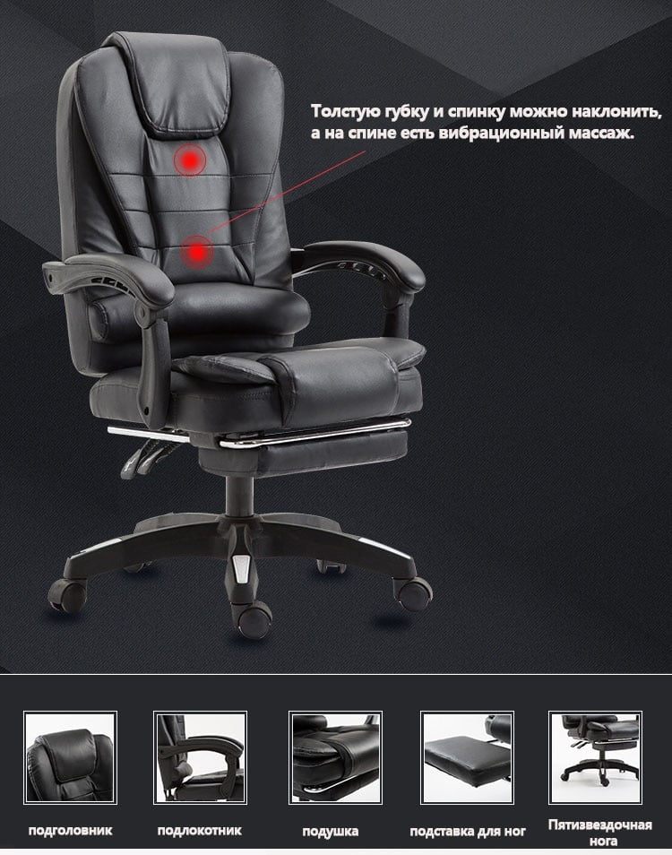 High Quality Leather Ergonomic Gaming Chair With USB 17