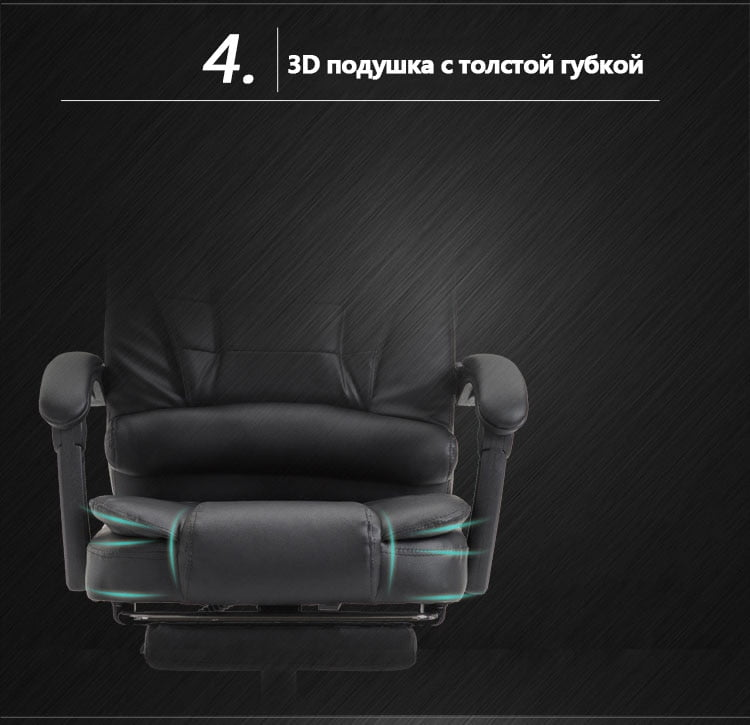 High Quality Leather Ergonomic Gaming Chair With USB 27