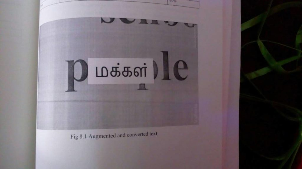 ar translation tamil app by Pupa Clic