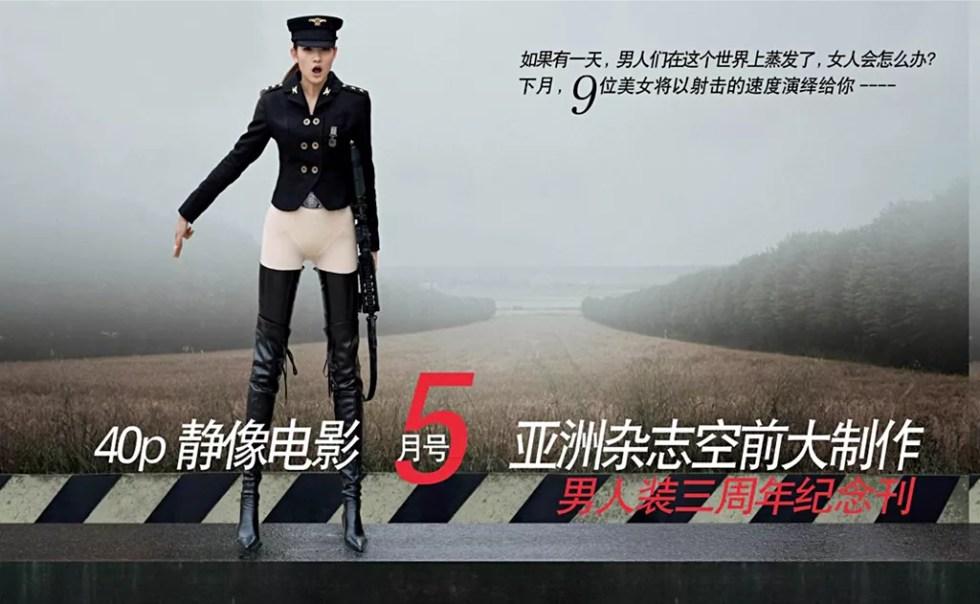 Photographer Chen Zhun's Photo Erotic Novel 01