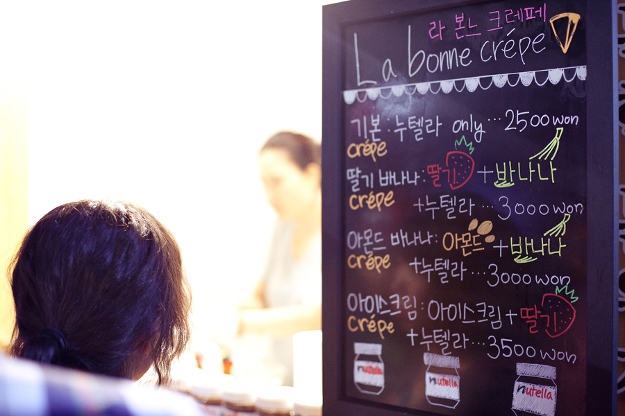 Menu at La Bonne Crepe in Busan, South Korea.