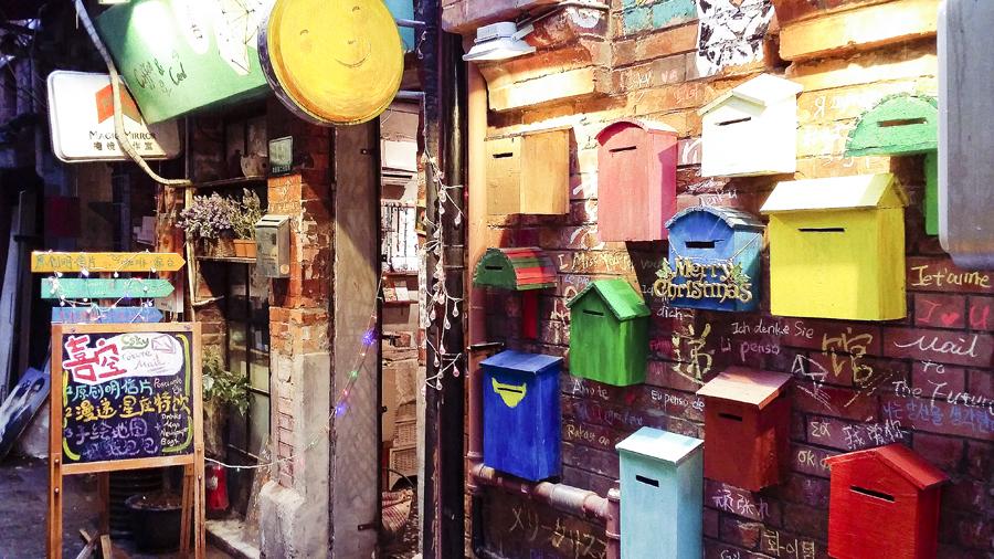 Shop decoration at Tian Zi Fang, Shanghai.